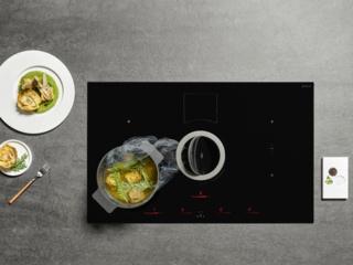 Контроль расположения посуды в варочной панели от компании Elica- функция Pot Detector