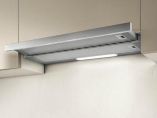 Неоновая подсветка у кухонных вытяжек Elica - преимущества